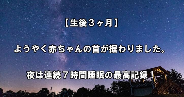 f:id:asamushi:20181219185345j:plain