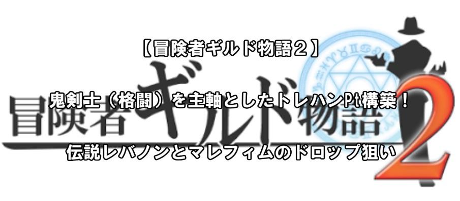 f:id:asamushi:20181220183817j:plain