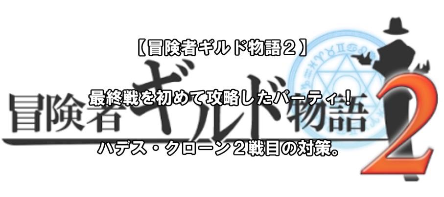 f:id:asamushi:20181222130613j:plain