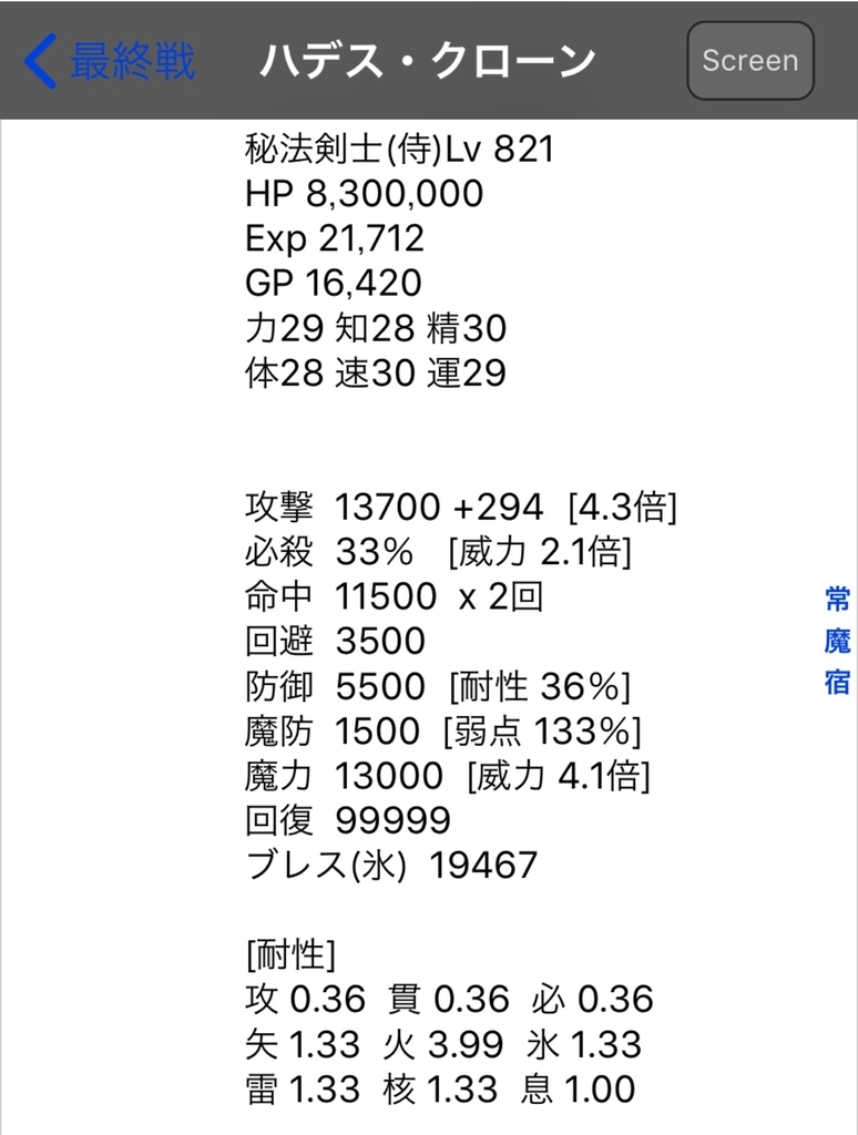 f:id:asamushi:20181222130808j:plain