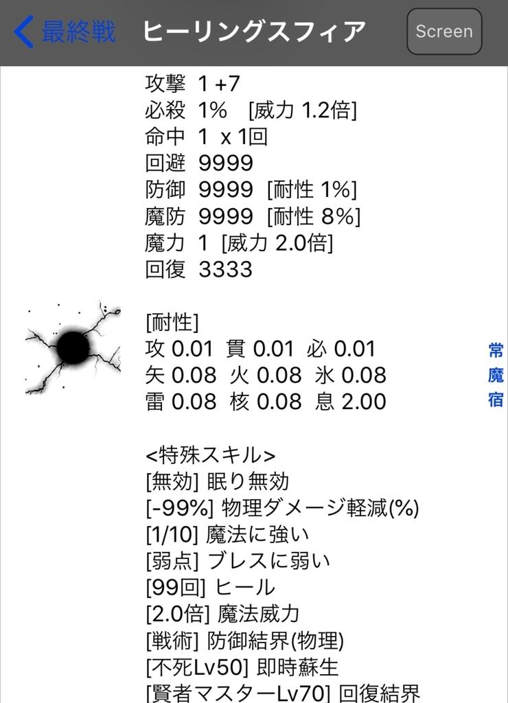 f:id:asamushi:20181222131035j:plain