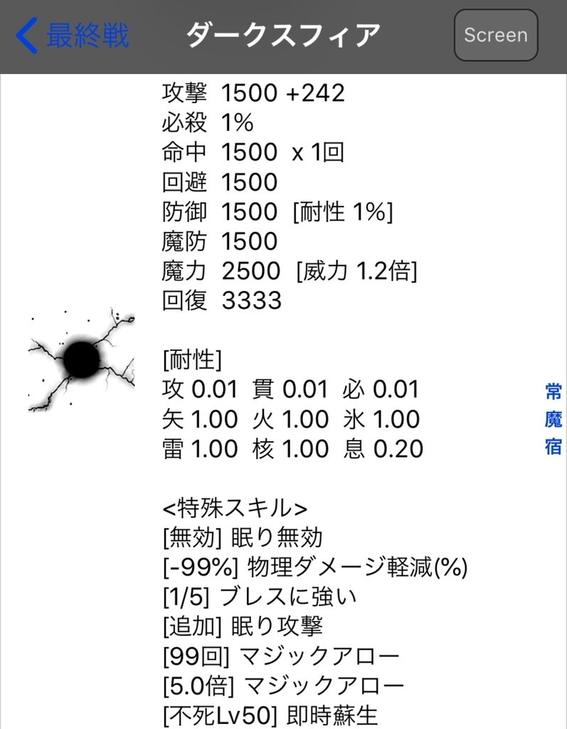 f:id:asamushi:20181222131132j:plain
