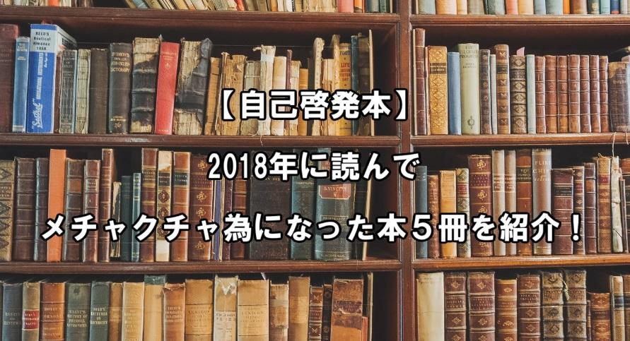 f:id:asamushi:20181223204708j:plain