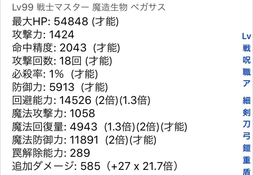 f:id:asamushi:20181225144811j:plain