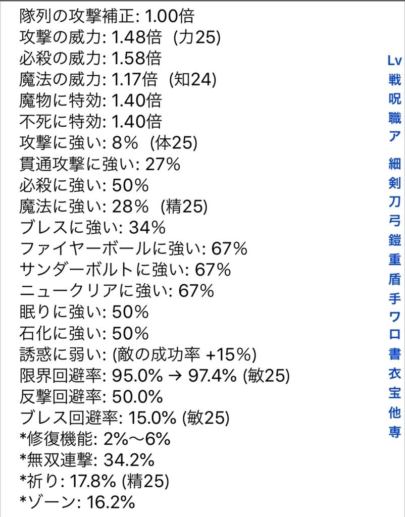f:id:asamushi:20181225144912j:plain