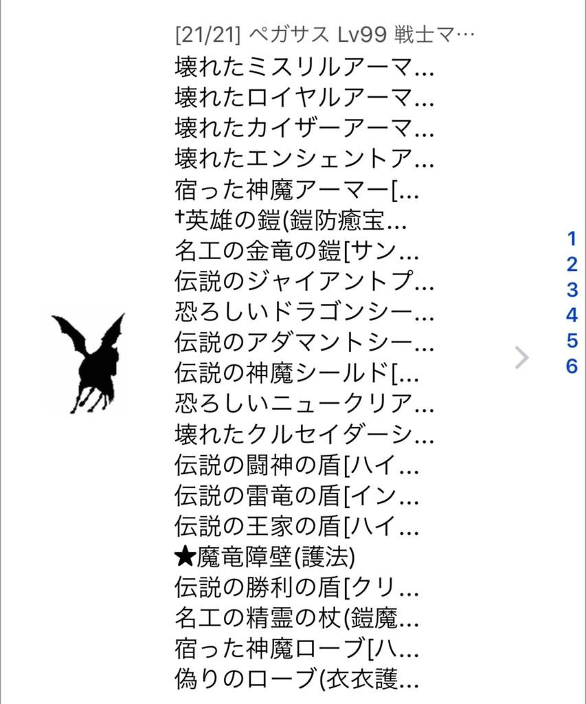 f:id:asamushi:20181225144926j:plain