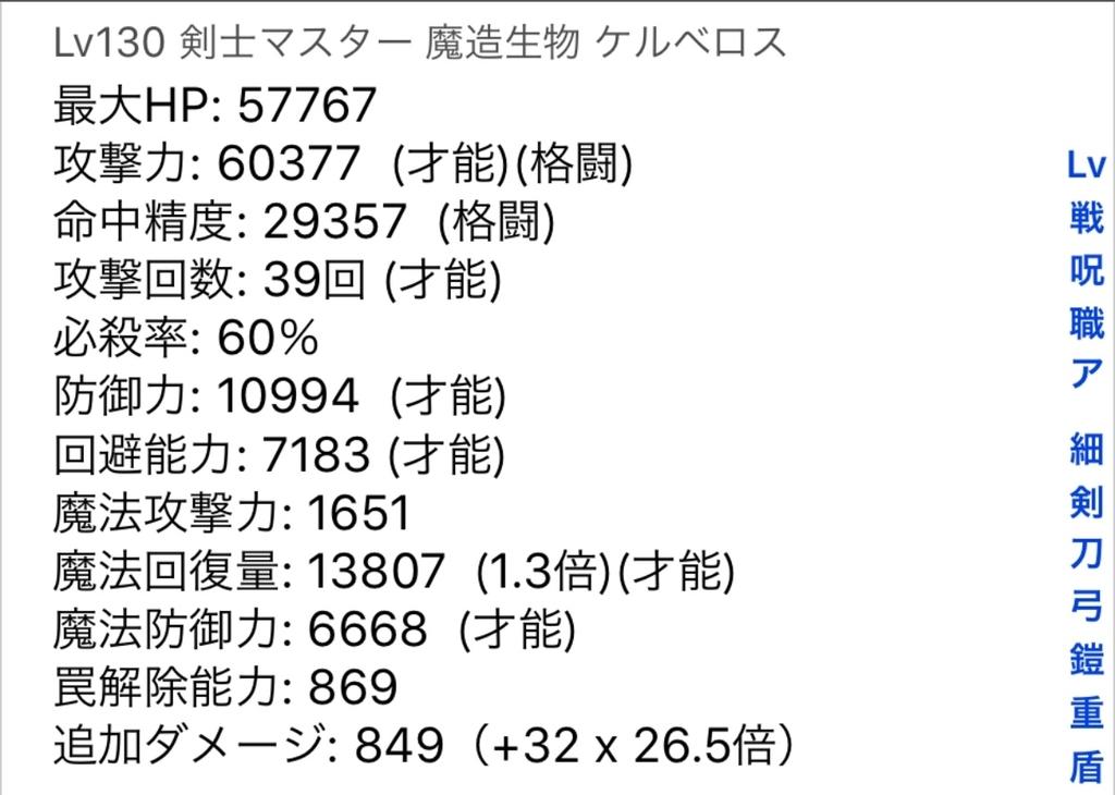 f:id:asamushi:20181225145007j:plain