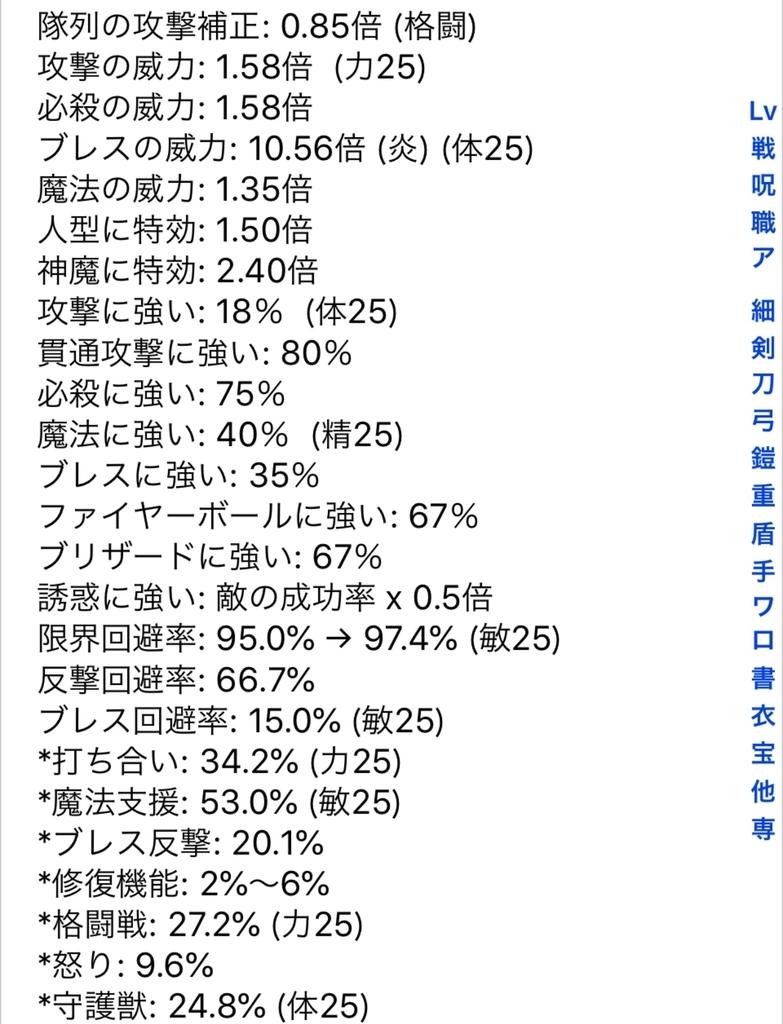 f:id:asamushi:20181225145019j:plain