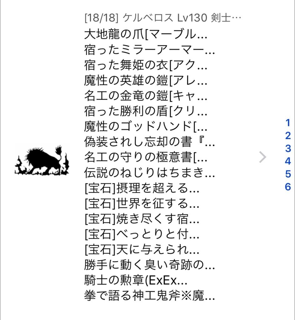 f:id:asamushi:20181225145050j:plain