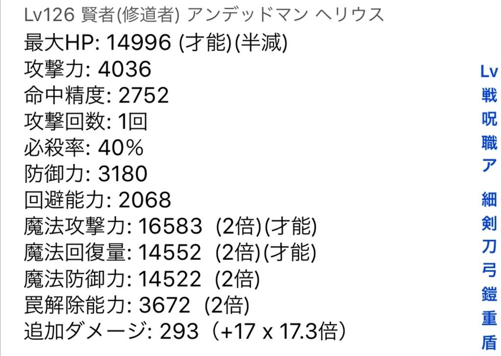 f:id:asamushi:20181225145107j:plain