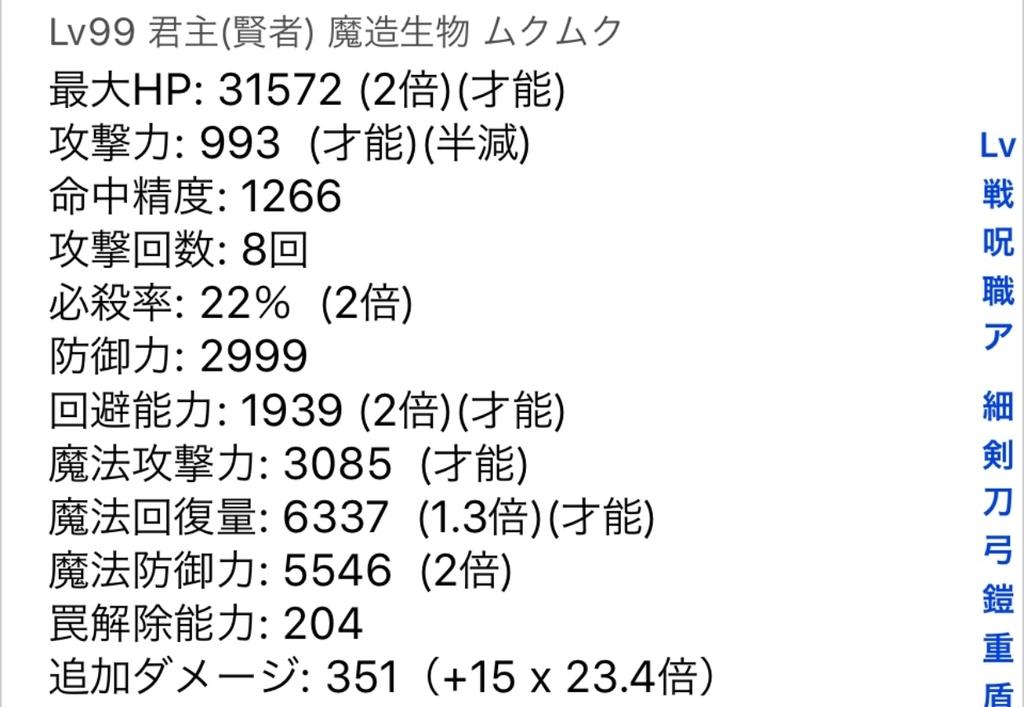 f:id:asamushi:20181225145224j:plain