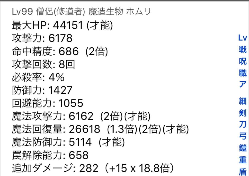 f:id:asamushi:20181225145325j:plain