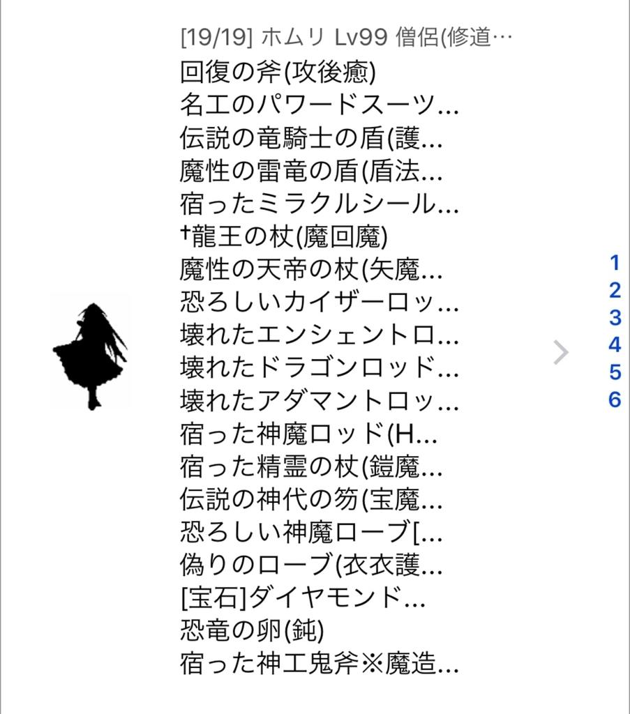f:id:asamushi:20181225145439j:plain