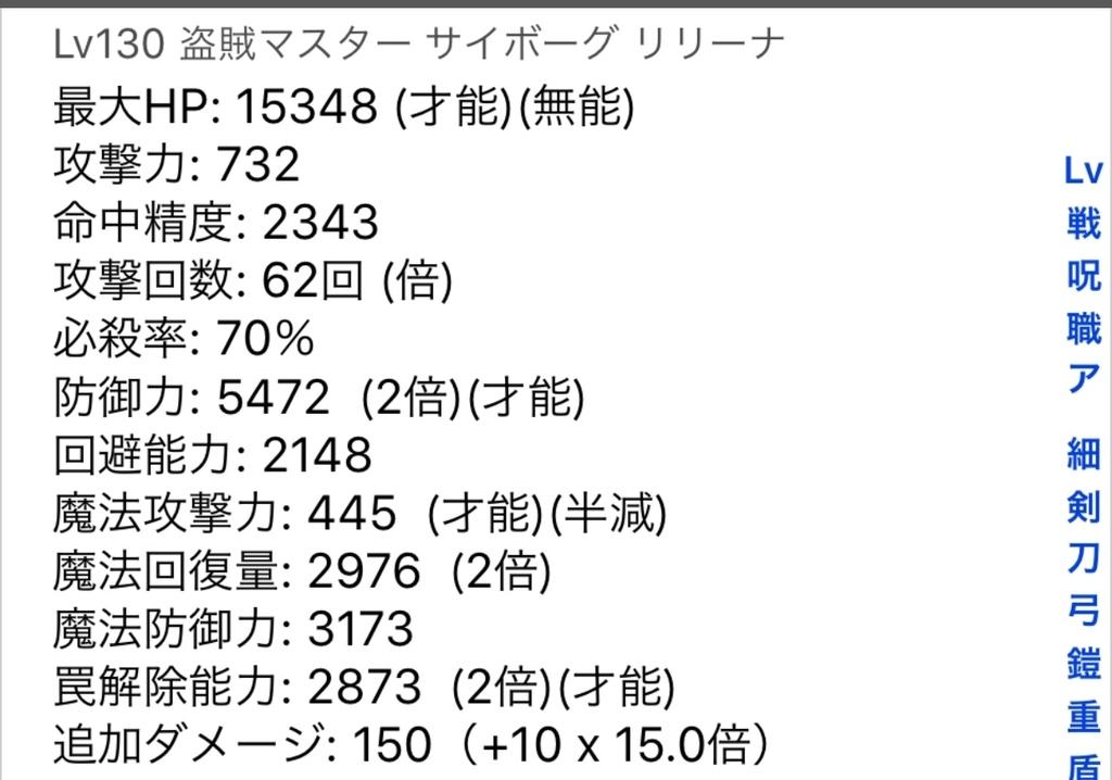f:id:asamushi:20181225145456j:plain