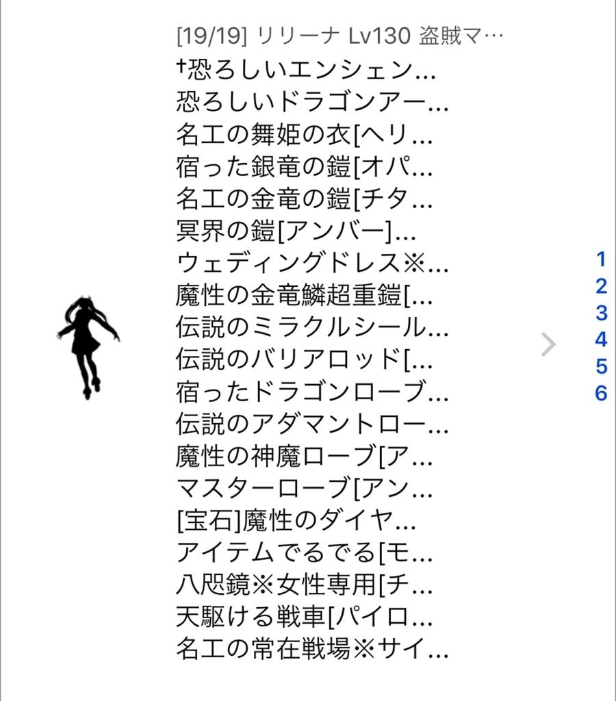 f:id:asamushi:20181225145526j:plain