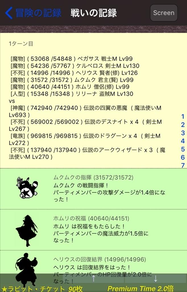 f:id:asamushi:20181225151618j:plain