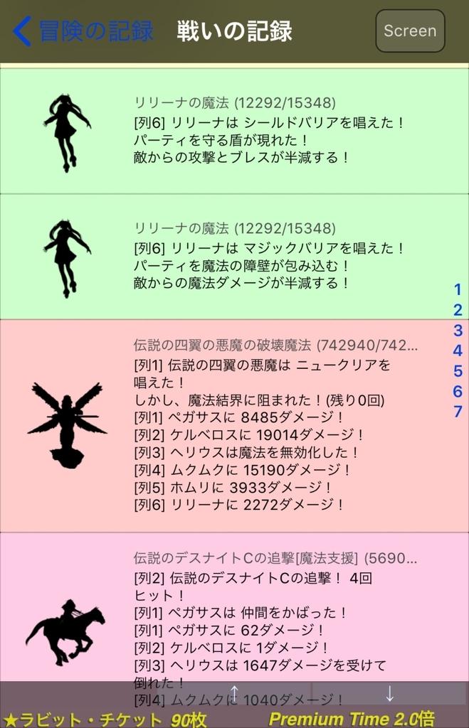 f:id:asamushi:20181225151655j:plain