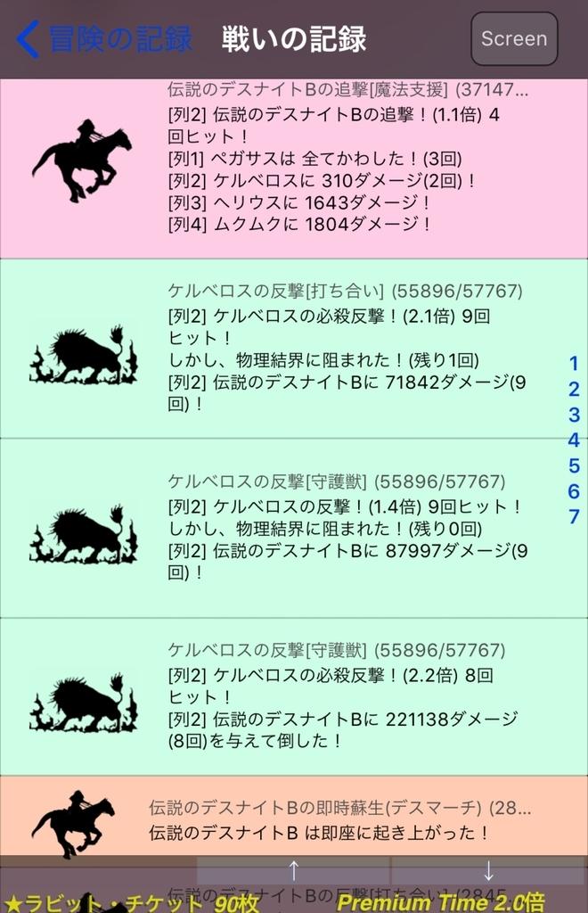 f:id:asamushi:20181225151937j:plain