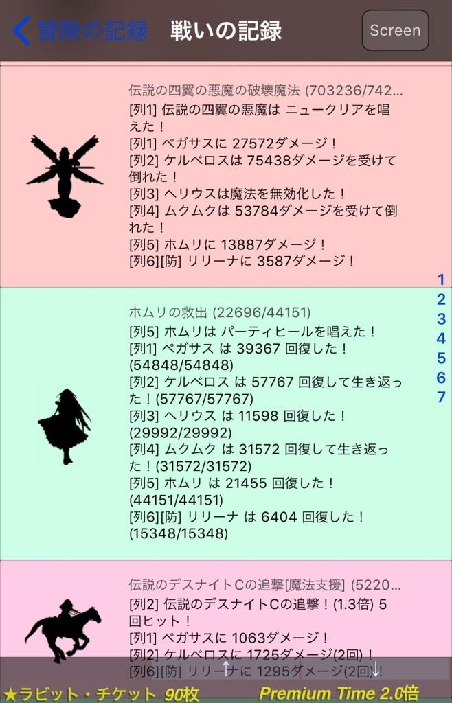 f:id:asamushi:20181225152252j:plain