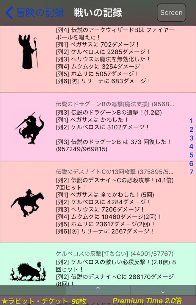 f:id:asamushi:20181225152500j:plain