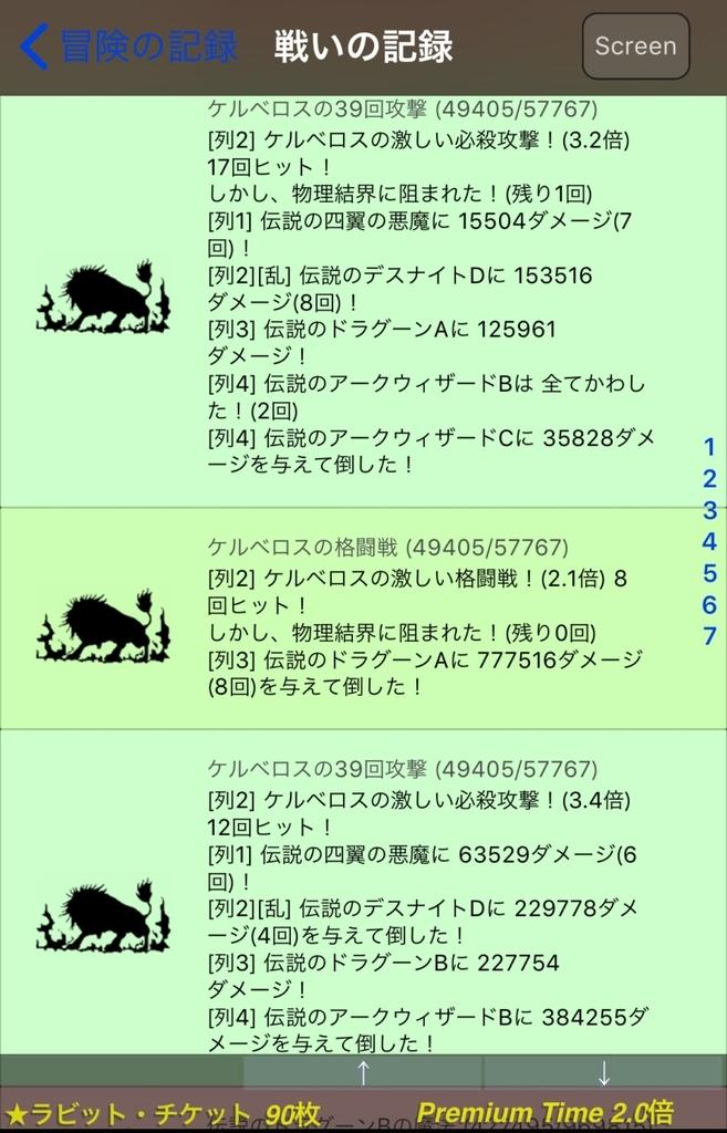 f:id:asamushi:20181225152624j:plain