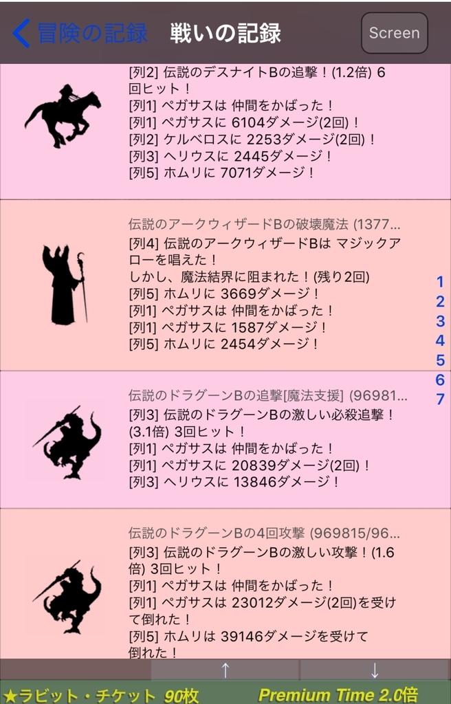 f:id:asamushi:20181225152718j:plain