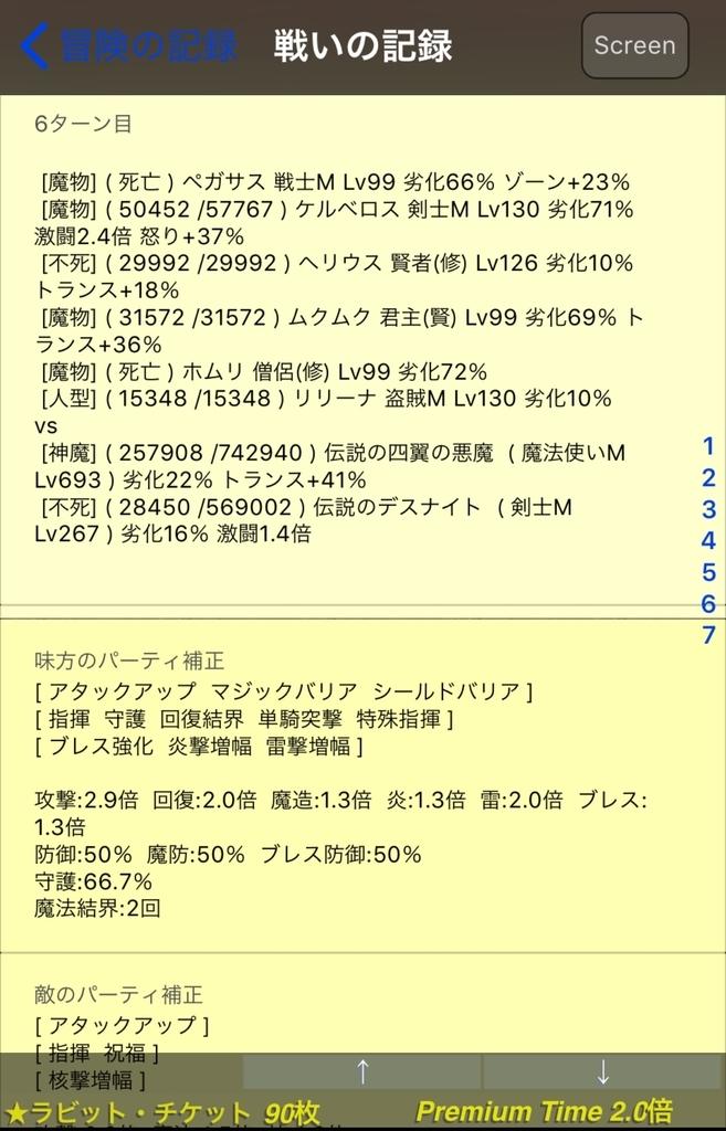 f:id:asamushi:20181225152812j:plain