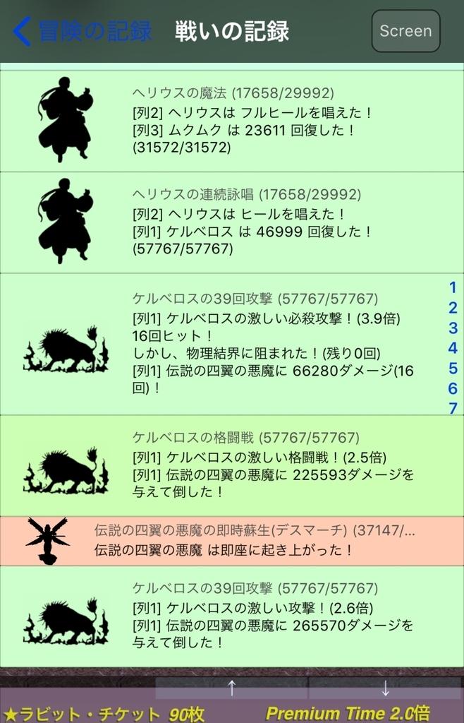 f:id:asamushi:20181225152938j:plain