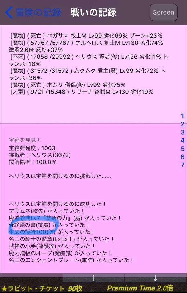 f:id:asamushi:20181225153235j:plain