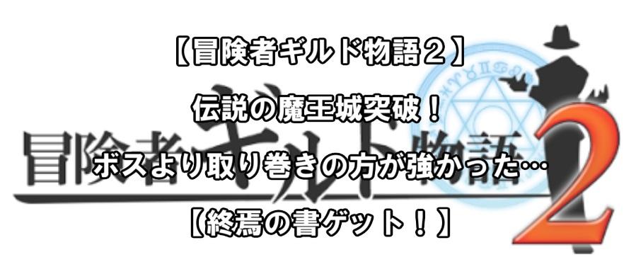 f:id:asamushi:20181226191317j:plain