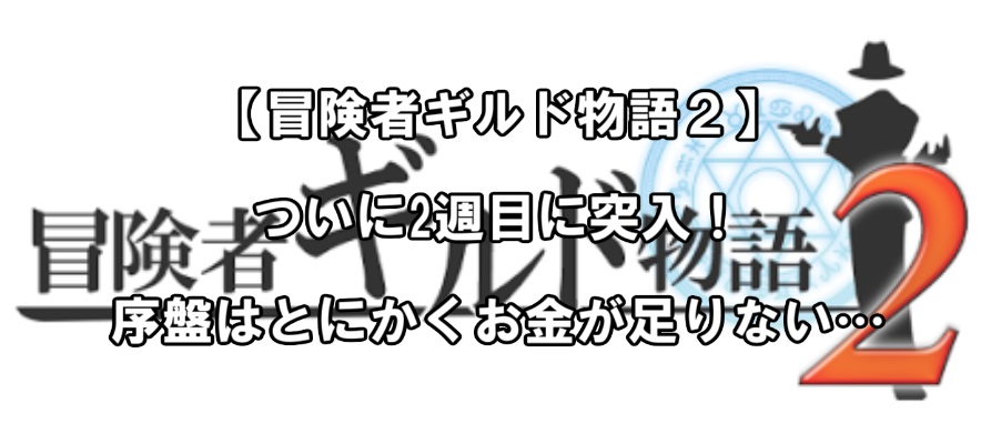 f:id:asamushi:20181227212802j:plain