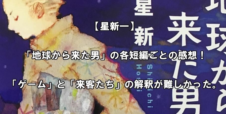 f:id:asamushi:20181230174014j:plain