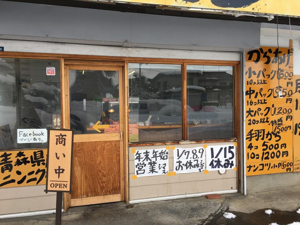 f:id:asamushi:20190103152812j:plain