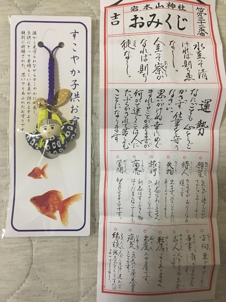f:id:asamushi:20190103162131j:plain