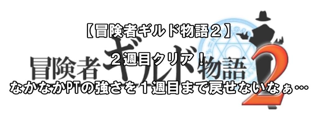 f:id:asamushi:20190104201616j:plain