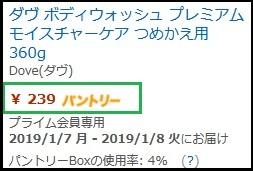 f:id:asamushi:20190106211519j:plain