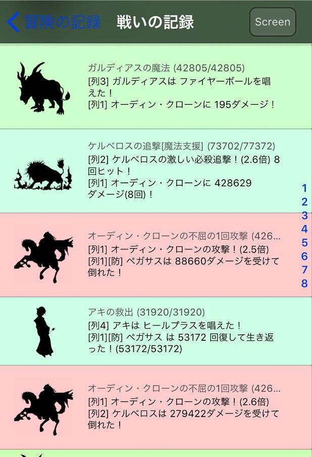 f:id:asamushi:20190109165430j:plain