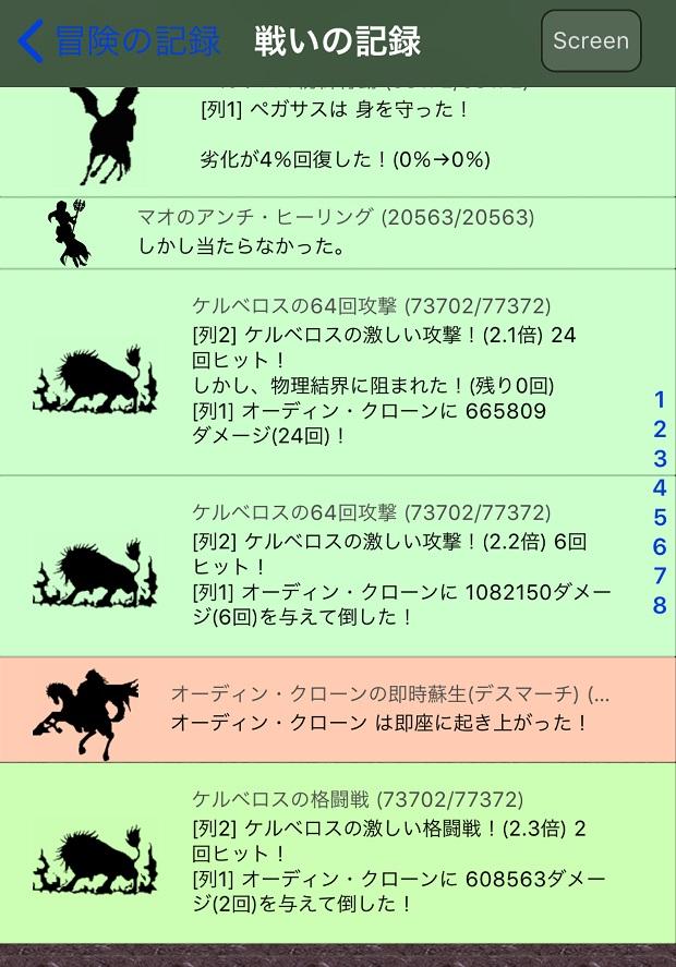 f:id:asamushi:20190109170617j:plain