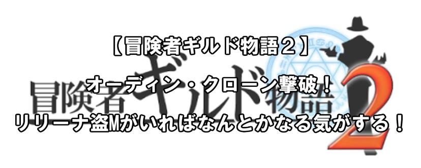 f:id:asamushi:20190109205841j:plain
