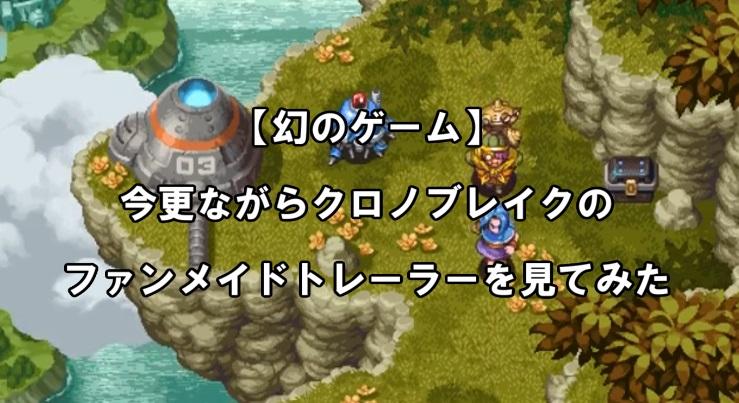 f:id:asamushi:20190112185857j:plain