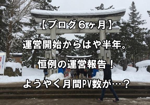 f:id:asamushi:20190113124234j:plain