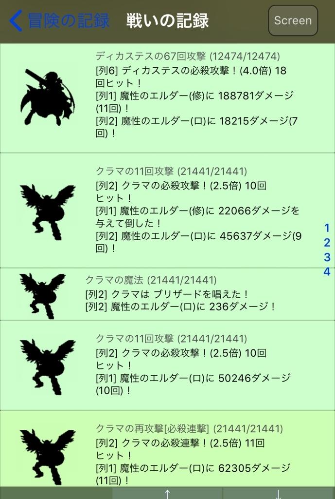f:id:asamushi:20190113162657j:plain