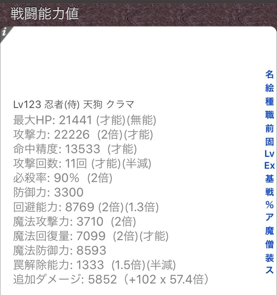 f:id:asamushi:20190113164622j:plain