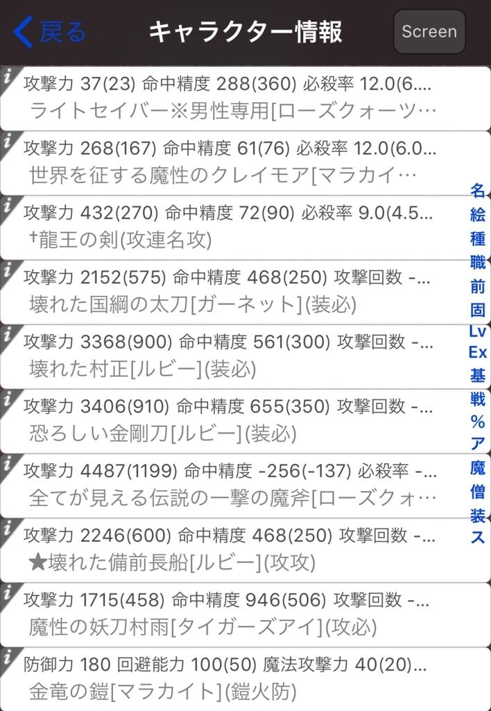 f:id:asamushi:20190113164649j:plain