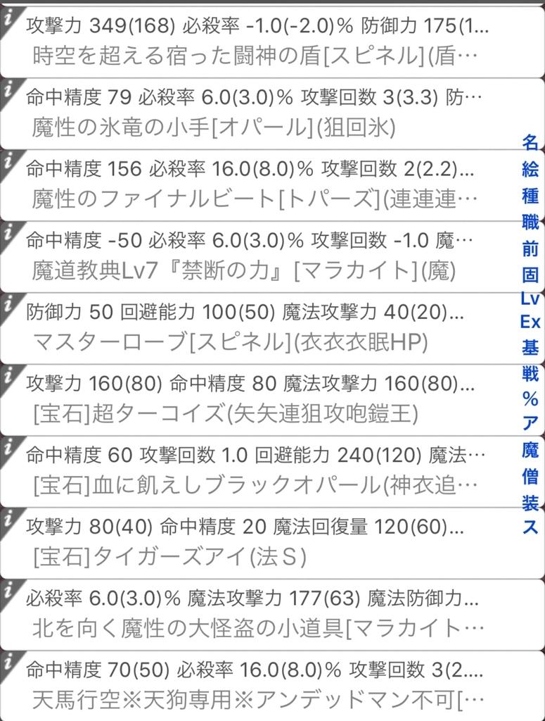 f:id:asamushi:20190113164654j:plain