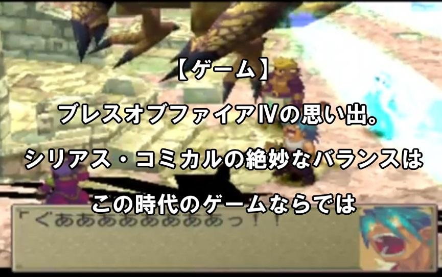 f:id:asamushi:20190124194305j:plain