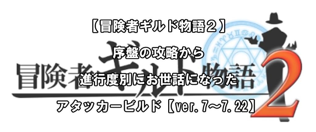 f:id:asamushi:20190127203304j:plain