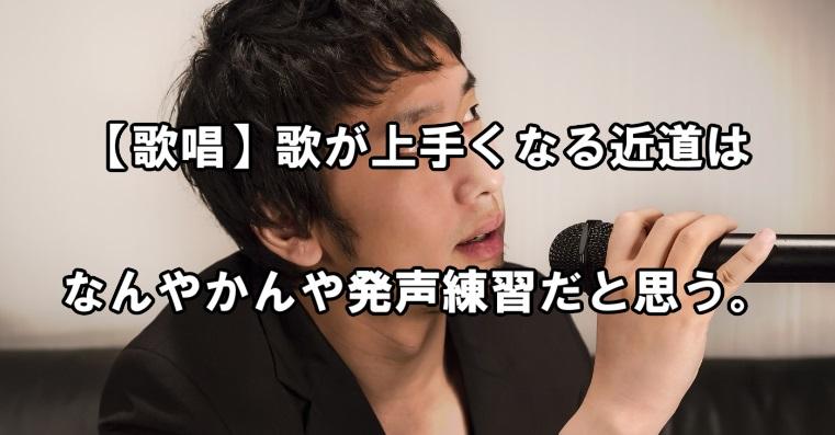 f:id:asamushi:20190202155650j:plain