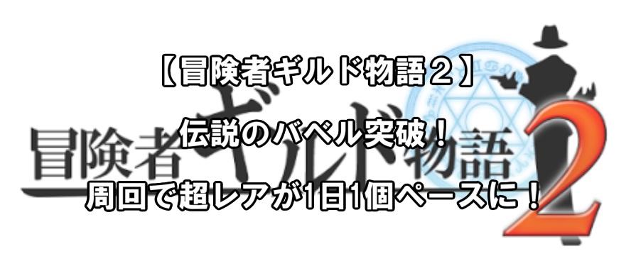 f:id:asamushi:20190207191013j:plain