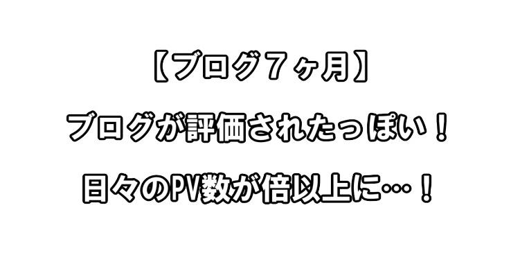 f:id:asamushi:20190211233017j:plain